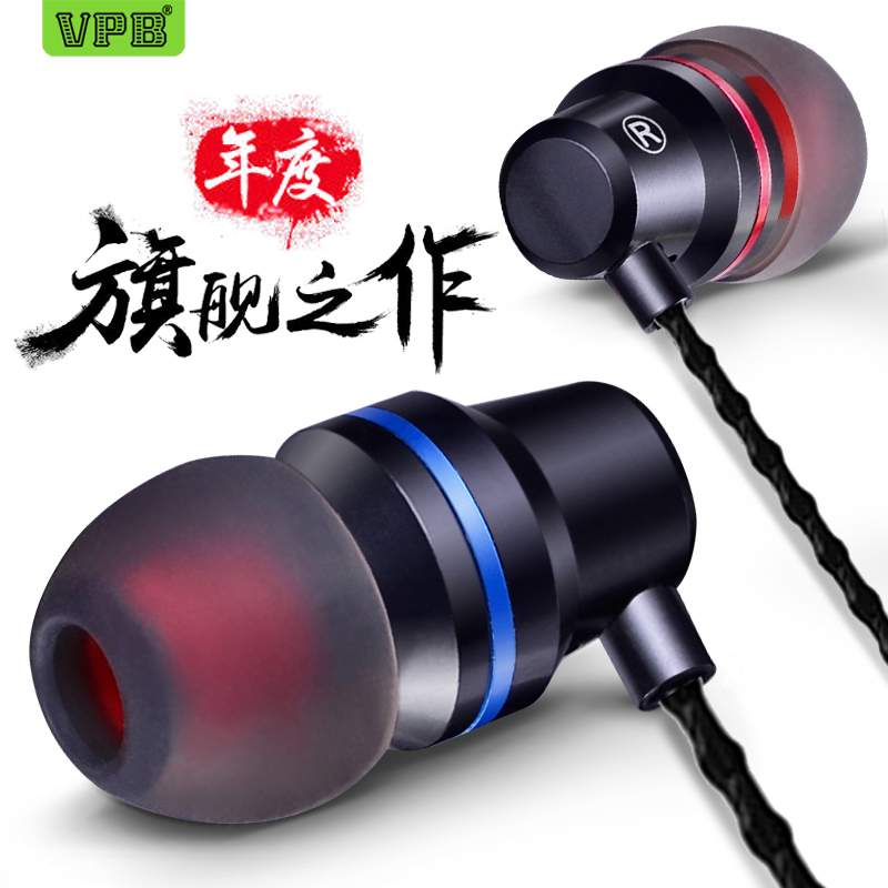 VPB V1 Sport Earphone Wired Super Bass 3.5mm Crack Earphone Earbud with Microphone Hands Free for Samsung MP3 huawei mate x dobravel
