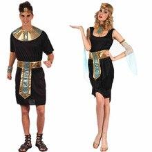 Egyptian Pharaoh King and Cleopatra Dress Couple Exotic Masquerade Party
