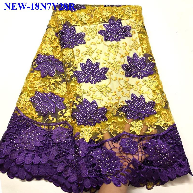 Purple african french tulle lace fabrics for wedding dress Guipure french lace fabric with stones latest