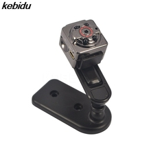 Cheapest prices 1pcs kebidu Sport SQ8 Mini Camera HD 720P DV Voice Video Recorder Infrared Night Vision Digital Small Camera Camcorder