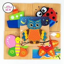 Baby Montessori Educational Learning Giocattoli di legno Owl Butterfly Cartoon Cartoon Animal Puzzle Giocattoli per bambini UQ3089H