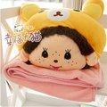 Candice guo!! G7 Nueva llegada amarillo lindo Del oso de Rilakkuma MONCHICHI muñeca de la felpa de usos múltiples del amortiguador de aire acondicionado manta 1 UNID