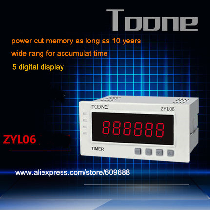 electric timers ZYL09 timer accumulator industrial equipment working timer