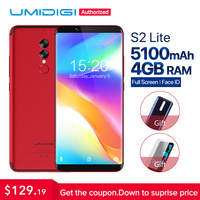 UMIDIGI S2 Lite 18:9 полный Экран Android 7,0 смартфон Face ID 5100 мАч 4 ГБ 32 ГБ 16MP двойной Камера 4 г LTE touch ID мобильного телефона