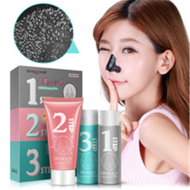 BIOAQUA3pc/set 3 Department of Face Mask Remover Nose Black Mask Mud Deep Cleansing Acne Treatment Pore Cleanser Mask Black Head