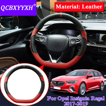 Car Styling PU Steering Wheel Hub Cover For Opel Insignia Regal 2017-2019 Car Steering Wheel Cover Internal Decoration Accessory