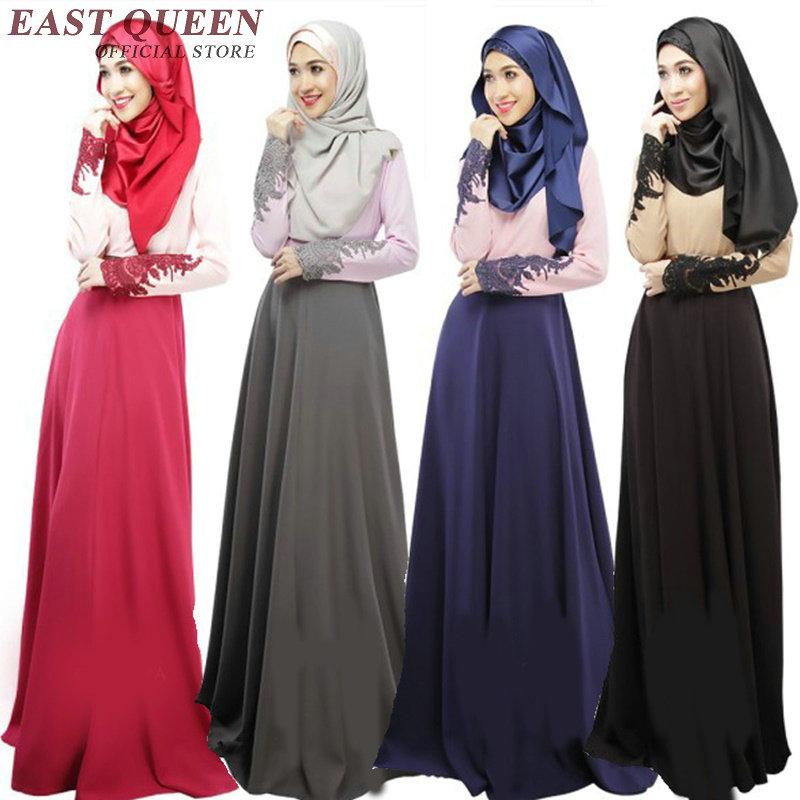 062806bed0ba 1822.99 руб. 45% СКИДКА|Турецкая женская одежда Исламская одежда для женщин  Новое ...