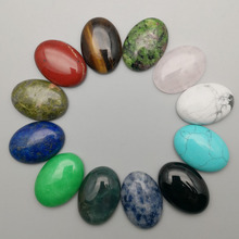 cab cabochon natural stone for jewelry making bead 25X18MM Assorted oval shape beads mixed 12Pcs/lot Free shipping wholesale