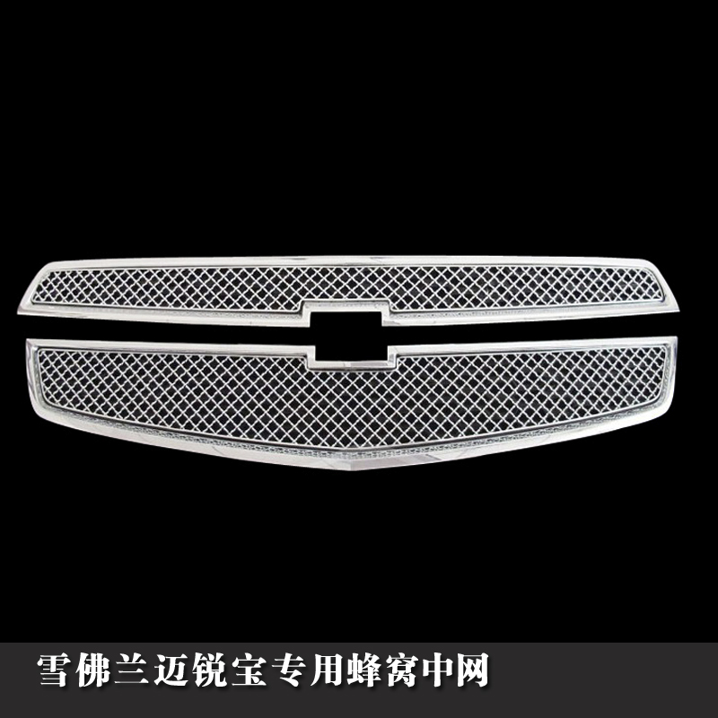 Special Middle Mesh Honeycomb Mesh Stainless Steel Front Grille For Chevrolet Malibu applicable to tcc8803 8803 so8 special chip bga steel mesh stock