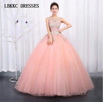 09ac7a2979 Vestido De quinceañera De Coral sin mangas vestido De baile largo hasta el  suelo vestido azul inflado dulce Vestidos De fiesta 15 Anos