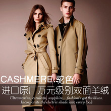 half meter camel cashmere wool coat double double thick cloth fabric high-end clothing(China)