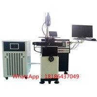 China manufacture optical fiber transmission handheld welding machine