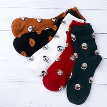 1Pair Cotton Socks New Cute Kawai Cartoon Women Combed Funny Shiba Cat Dog Corgi Lovely Animal Pattern Casual Sock
