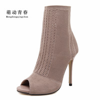 Fashion Women Boots Brand Knitting Peep Toe Socks Bootie Hollow Thin High Heels Boots Ankle Bootie Sapatos Beige Black
