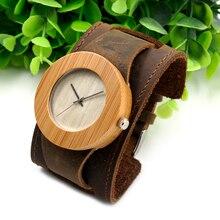 BOBOBIRD Мода Досуга Мужской Watch C04 Широкий Кожаный Ремень япония Кварцевый Механизм 2035 Часы Как Подарок Для Мужчин Женщин OEM
