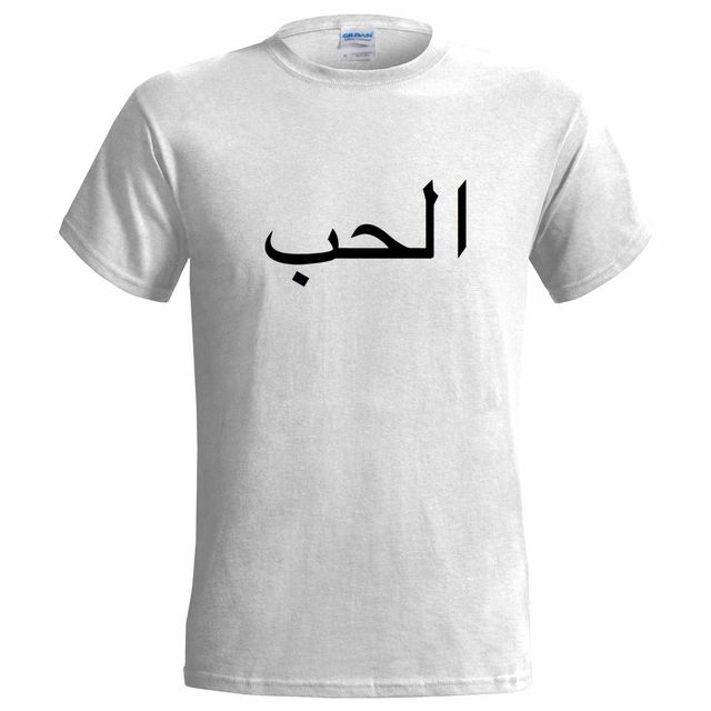 0309a90b8 ARABIC WRITING