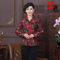 Fashionable Mutilcolor Chinese Style Women Spring Autumn Jacket Tradition Coil Button Coat Tang Suit Tops Size