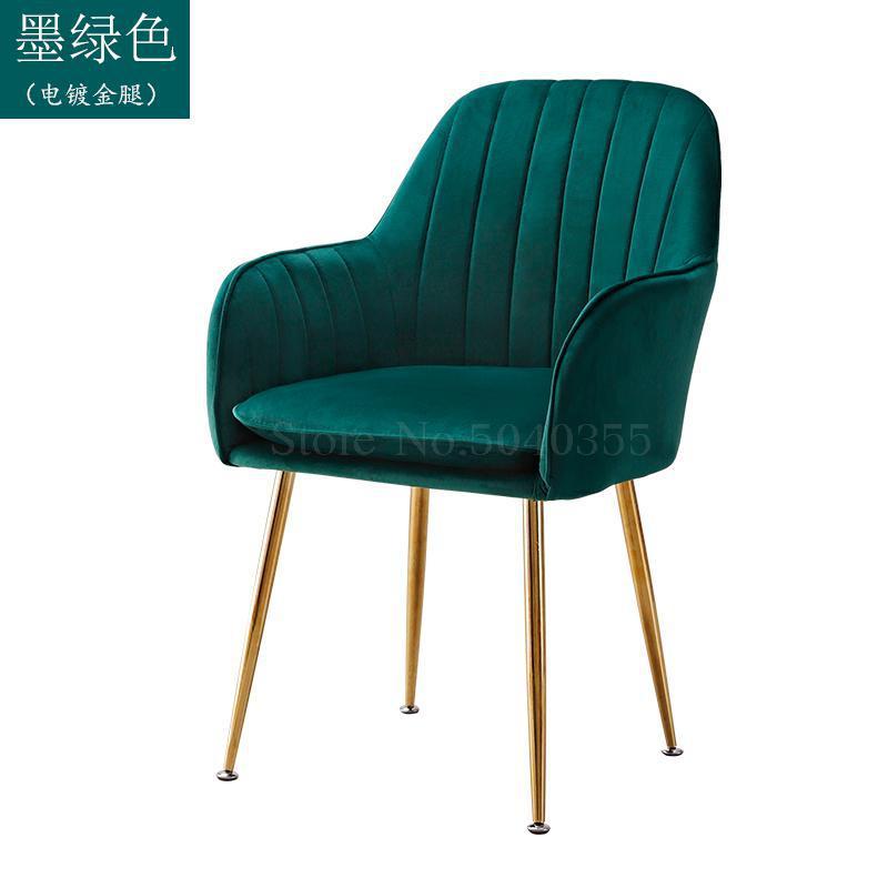 Современный дизайн, мягкий обеденный стул, модный прозрачный стул для гостиной, отдыха, мебель, стул-Лофт - Цвет: VIP 16