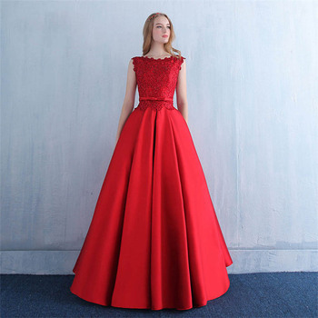 Holievery Galajurk Satin Long Evening Dresses with Pockets 2019 Lace Appliques Evening Gown Beaded Formal Dress Red Burgundy