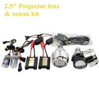 2pcs 2 5inch Bi Xenon Bixenon Bi Xenon Projector Lens Hid Xenon Kit H1 H4 H7