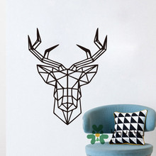 Head Of Deer Geometric Wall Sticker Home Decor Morden Animal Decal For Living Room 3d Wall Sticker for kids Room Decor NY-106 deer 3d wall sticker