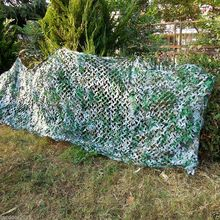 3Mx5M  Military Camouflage Net , Car Cover Sun Shade Cloth ,Outdoor Desert Color Hunting Camping CS Camo Indoor Adornment стоимость