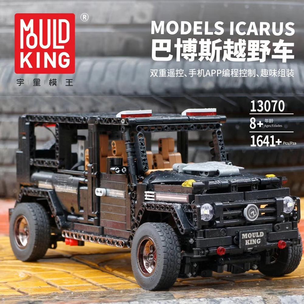 H & HXY APP Technic 13070 1770 pièces legoinglys SUV G5500 AWD Wagon RC moteurs voiture ensembles blocs de construction briques jouets éducatifs 20100
