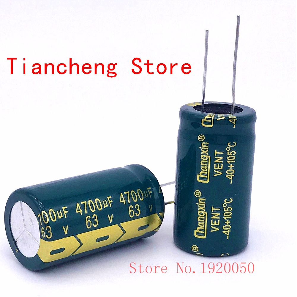 63V4700UF high-frequency low-resistance green gold long-life lead pin electrolytic capac ...