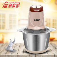 Household Electric Small Cooking Machine Mixer Garlic Pepper Small Meat Blender Food Processor Meat Cutter Machine