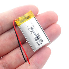 3.7V 500mAh 702035 Lithium Polymer Rechargeable Battery Accumulator Li ion lipo cell For Toy MP3 MP4 MP5 GPS BT Speaker Headset(China)