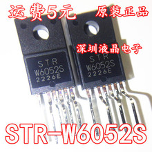1 pcs/lot STRW6052S STR-W6052 STRW6052 TO220F