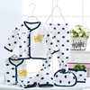 Autumn Newborn Clothing Sets 7pces Set Baby Children Clothes Baby Boys Girls Clothes Set Cotton Print