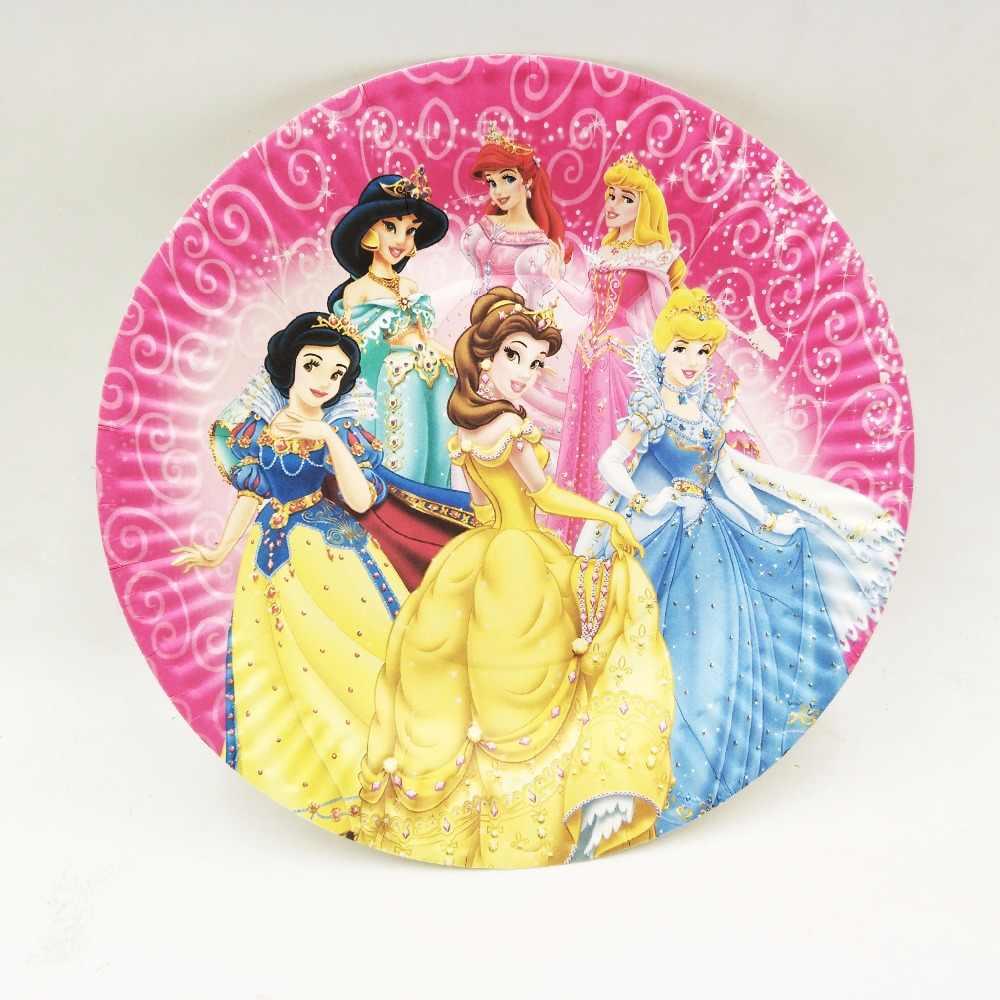 プリンセスガールズパーティー用品紙皿コップバナーテーブルクロスナプキン誕生日デコレーション子供ベビーシャワーの好意