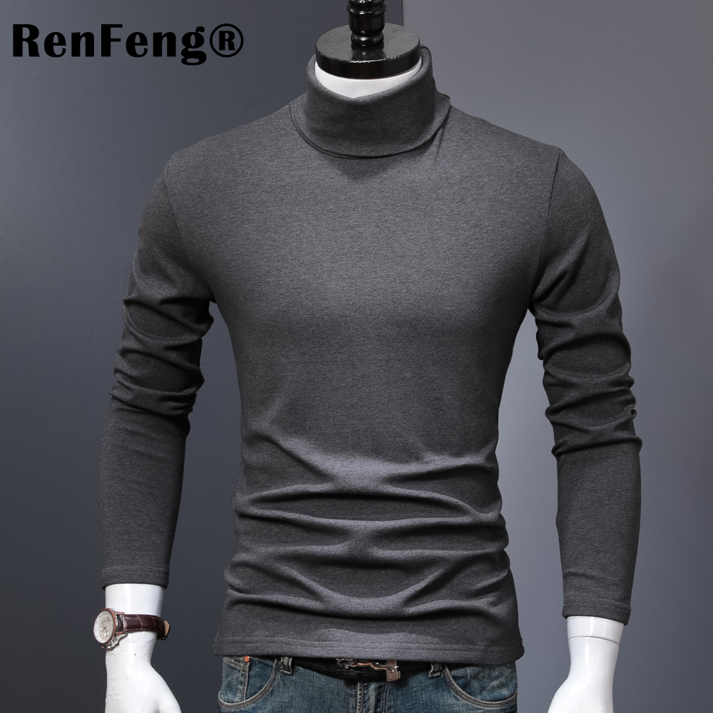 Buy Double Collar T Shirt And Get Free Shipping On Aliexpress