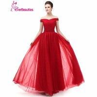 Ever Beauty New Arrived Long Evening Dress 2016 Red V Neck Tulle Floor Length Robe De