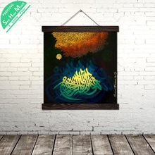 Religious Islam Arabic Modern Wall Art Print Pop Picture And Poster Hanging Scroll Canvas Painting Frame Home Decor