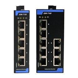 IDM-7180 5-portu 8-port przemysłowe przełącznik 12V24V entry-level 100M przemysłowy przełącznik ethernetowy szyny przełącznik