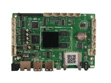цена на M8V9  LCD advertising board  Support RockchipRK3128 Cortex-A7 , Ouad-Core, 1.2GHz,Android 4.4.4, RJ45 Ethernet, 2.4GHz WIFI