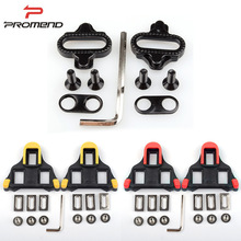 PROMEND Bicycle Self-locking Cycling Pedal Cleats Plastic Road Bike Shoes Adjustable Plate Splint SPD-SL System