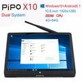 10.8 Дюймов 1920*1280 PIPO X10 Mini PC Windows 10 + Android 5.1 ТВ коробка Z8350 Quad Core 4 Г + 64 Г HDMI 10000 мАч Батареи Лучше, чем X9S