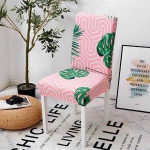 Image 2 - Parkshin Fashion leaf housse de chaise amovible grande housse élastique housse de siège de cuisine moderne housse de chaise extensible pour Banquet