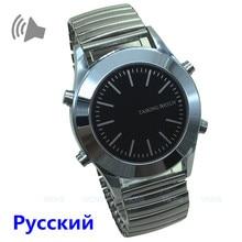 Russe Parlant Montre Pyccknn Pour Les Personnes Aveugles Ou Les Personnes Âgées Parlante Unisexe Montre Avec Alarme Horloge Élastique Fermoir