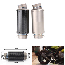 Motorcycle Modified 285mm Short Silencer System For 60.5mm Exhaust Muffler Pipe Titanium Alloy Or Carbon fiber