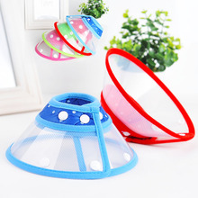 Pet Shields Anti-bite Protection Collars Dog-biting Neck Pet Grooming Protective Cover Anti Bite Ring Dog Supplies Dog Collars