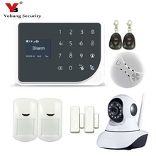 YoBang Security Wireless WIFI GSM GPRS English Hispanic Russian Family Security Weapon Release System Application Remote Control