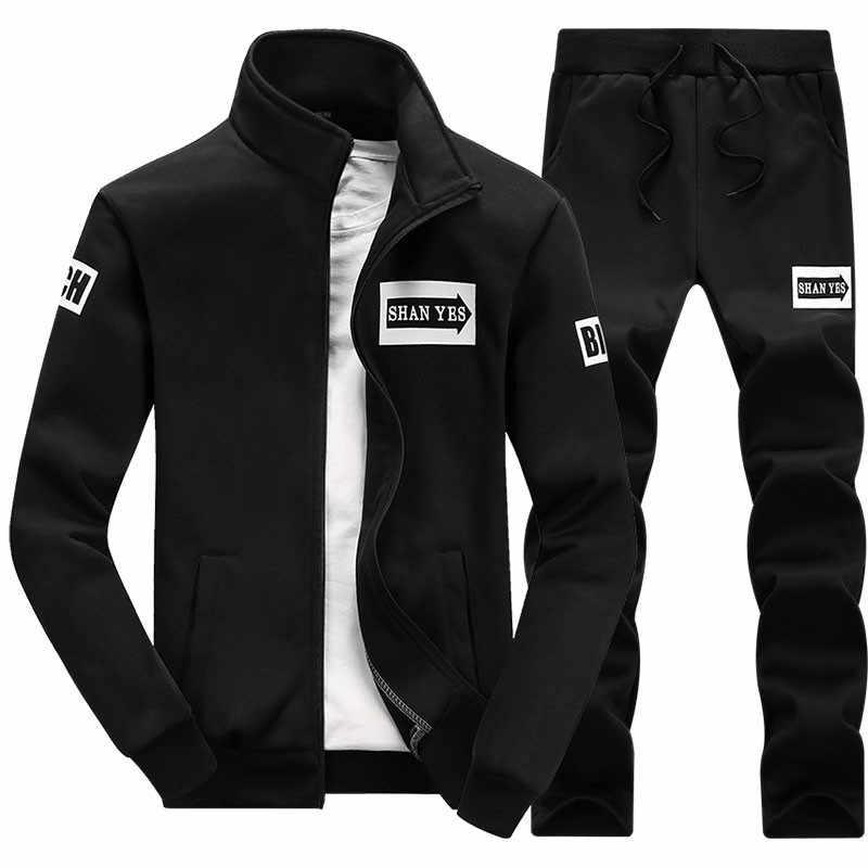 メンズセット 2PC ジッパー秋のスポーツカジュアルトラックスーツ男性 2019 ジャケット + パンスーツパーカー Moleton masculino のドロップシップ