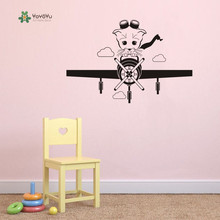 Aircraft Art Wall Decals Lovely Kitten Airplane Creative Mural Home Bedroom Decorative Vinyl Removable Sticker M-35