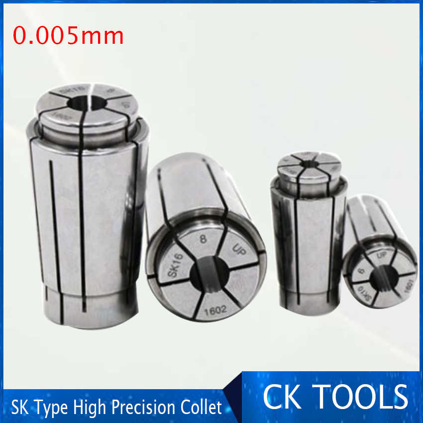 AAA 0.005 high precision 1PCS SK16 3MM-16MM 1/8 collet SK10 collet 3mm- 10mm for SK16 SK10 holder CNC milling CHUCK