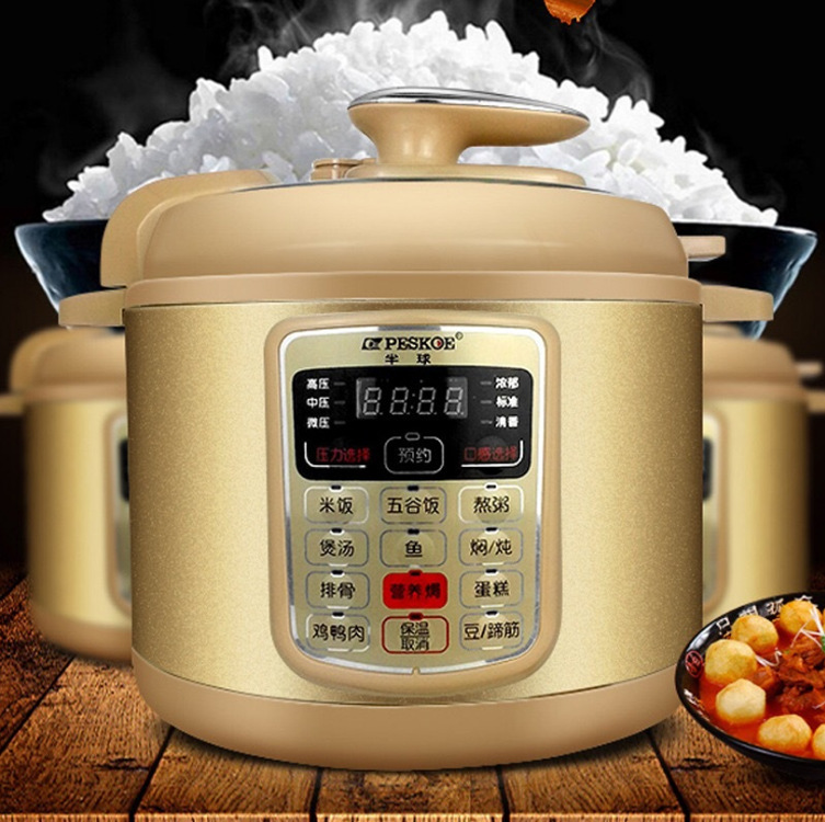 Multifunctional Intelligent Electric Pressure cooker For Sale Electric Rice Cooker Stainless Steel Golden Safety Protection 5L 110v electric pressure cooker 5l double bile intelligent household electric cooking machineelectric rice cooker