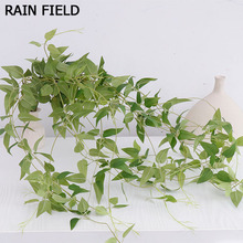 Silk Wisteria Artificial  Leaves Home Decor For The Wedding Car Decoration Of High Quality In Batch
